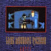 Dmitrij Sergejevič Merežkovskij: Tajná moudrost Východu – Egypt